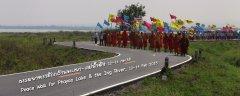 ing-peacewalk15.jpg